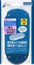 【新品】【O倉庫】[ACC][PSVita]CYBER・イージーハードケース(PCH-2000用) クリア サイバーガジェット(CY-PV2EHC-CL)(20140516)