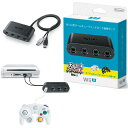【中古】[ACC][WiiU]Wii U用ゲームキューブコントローラ接続タップ 任天堂(WUP-A-GGKA)(20141206)