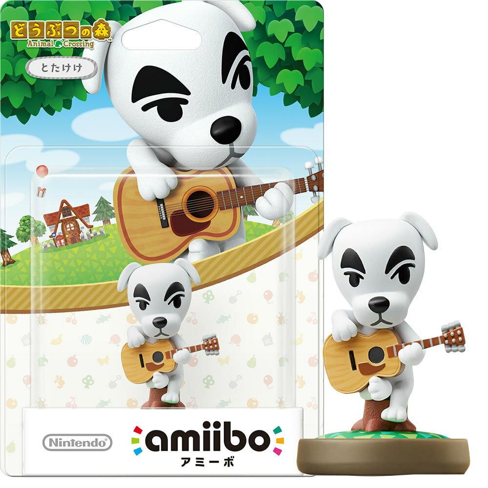 Wii, 周辺機器 ACC3DSamiibo() () (NVL-C-AJAB)(20151121)