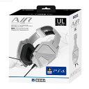 【新品即納】[ACC][PS4]ゲーミングヘッドセット AIR ULTIMATE(アルティメット) for PlayStation4 HORI(PS4-074)(20161006)