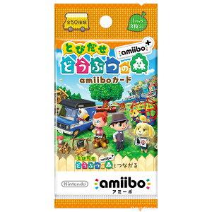 【予約前日発送】[OPT]『とびだせ どうぶつの森 amiibo+』amiiboカード 任天堂…