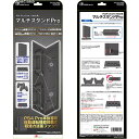 【新品即納】[ACC][PS4]PlayStation4 P...