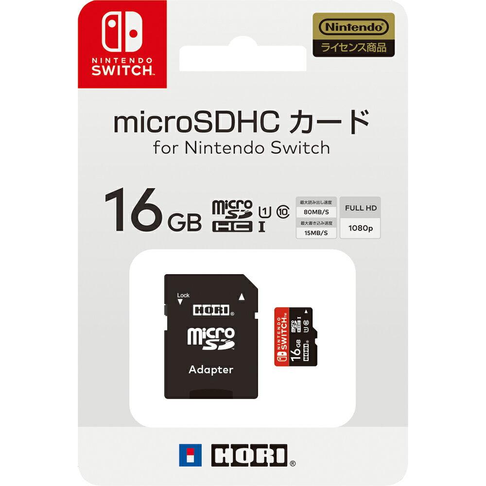 Nintendo Switch, 周辺機器 ACCSwitchSD 16GB for Nintendo Switch() HORI (NSW-042)(20170303)