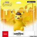 【中古】[ACC][3DS]amiibo(アミーボ) 名探偵ピカチュウ(ポケモンシリーズ) 任天堂(NVL-C-ASAA)(20180323)