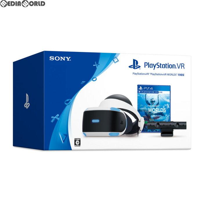 Play Station VR Bundle