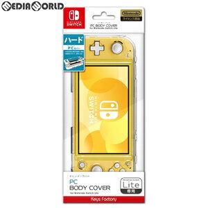Nintendo Switch, 周辺機器 ACCSwitchPC BODY COVER for Nintendo Switch Lite(PC ) (HPC-001-1)(20190920)