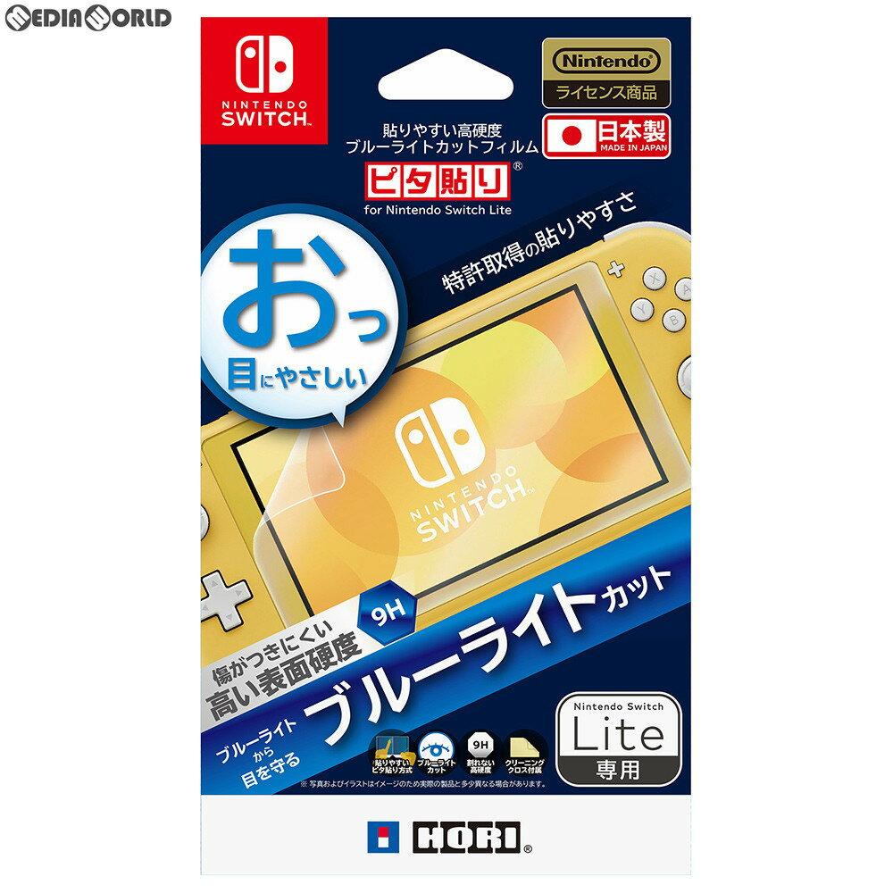Nintendo Switch, 周辺機器 ACCSwitch for Nintendo Switch Lite() HORI(NS2-005)(20190920)