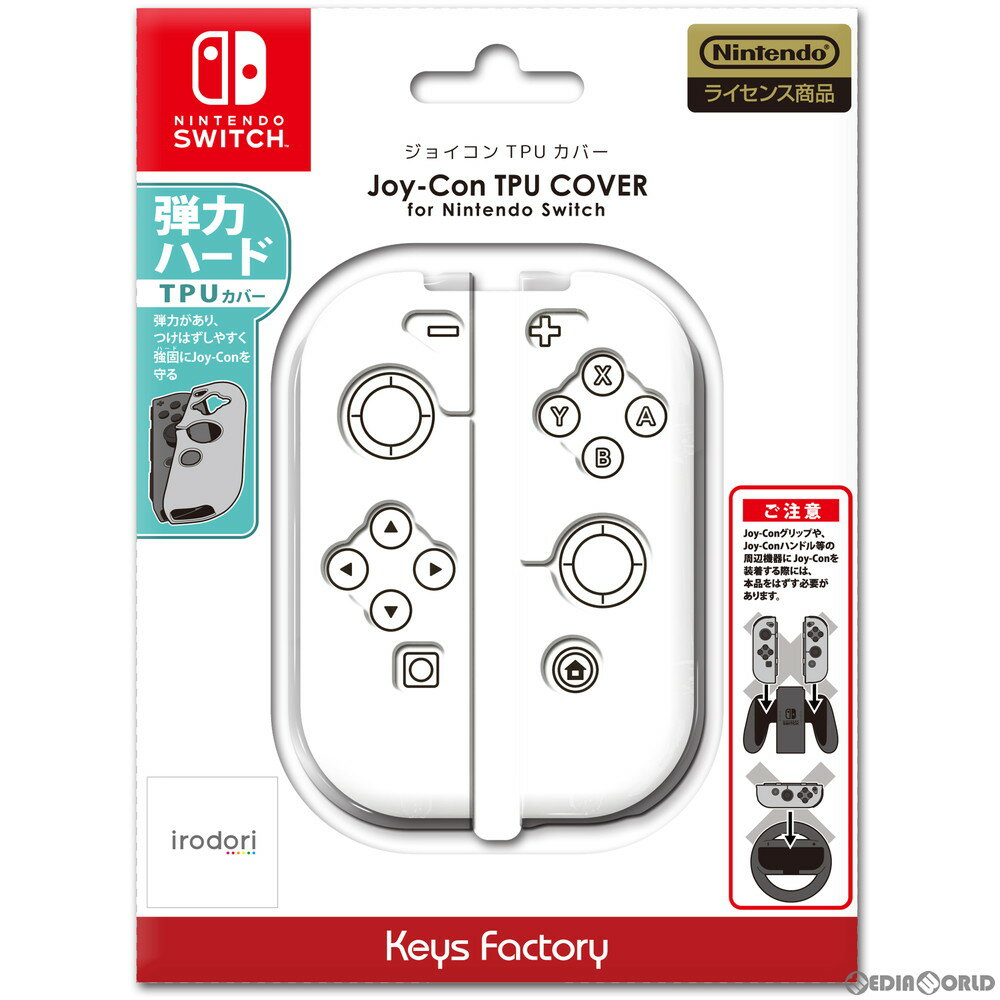 Nintendo Switch, 周辺機器 ACCSwitchJoy-Con TPU COVER for Nintendo Switch( TPU for ) (NJT-001-8)(20200208)