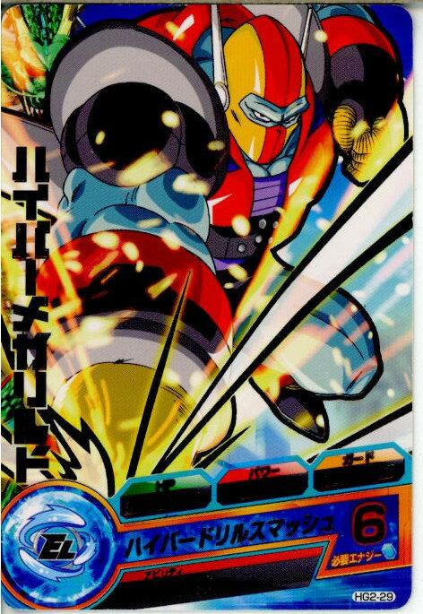 トレーディングカード・テレカ, トレーディングカードゲーム TCG HG2-29R (20120517)