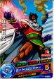 【中古】[TCG]ドラゴンボールヒーローズ HG3-39C パラガス(20120712)【RCP】