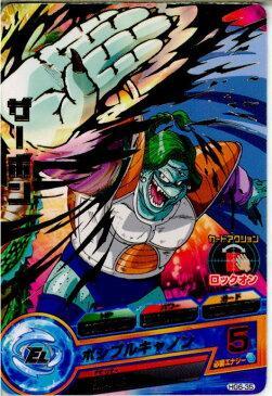 【中古】[TCG]ドラゴンボールヒーローズ HG6-35R ザーボン(20140101)