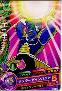 【中古】【プレイ用】[TCG]ドラゴンボールヒーローズ HG7-17C キュイ(20130314)