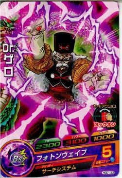 【中古】[TCG]ドラゴンボールヒーローズ HGD1-33C Dr.ゲロ(20150312)