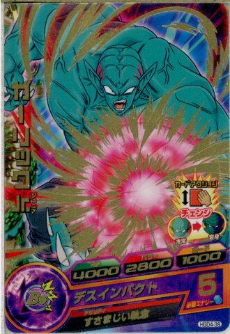 【中古】[TCG]ドラゴンボールヒーローズ HGD4-38R ガーリックJr.(20150917)
