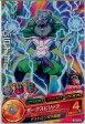 【中古】[TCG]ドラゴンボールヒーローズ HGD6-25C Dr.ライチー(20160121)【RCP】