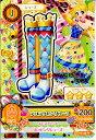 メディアワールド 販売&買取SHOPで買える「【中古】【プレイ用】[TCG]アイカツ 1403-45N デコラッピングブーツ(20140101」の画像です。価格は9円になります。