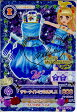 【中古】[TCG]アイカツ 1404-CP10 サマーナイトミラクルドレス(サイン)(20140101)【RCP】
