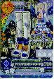 【中古】[TCG]アイカツ 1405-14PR ナイトメアカプリコーンブーツ(20140101)【RCP】