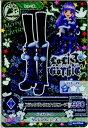【中古】[TCG]アイカツ 1602-CP06 ブラックサン...