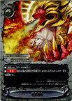 【中古】[TCG]バディファイト EB01/0017 竜炎瀑布(20140606)