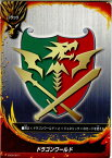 【中古】【プレイ用】[TCG]バディファイト ZD02/0017 ドラゴンワールド(20150118)