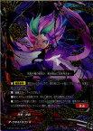 【中古】[TCG]バディファイト D-BT04/0003超ガチ ドラゴンフォース(ダークネスドラゴンワールド)(20161209)