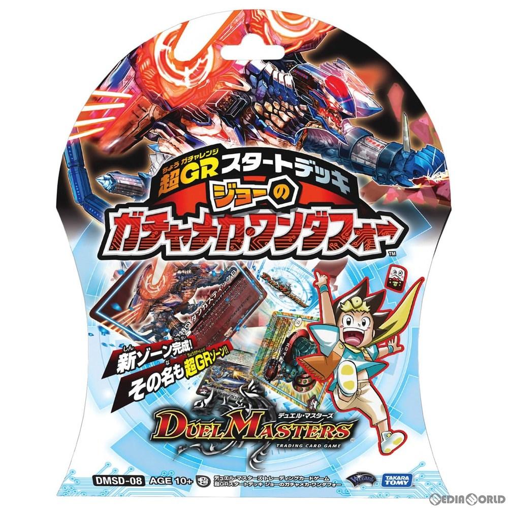 トレーディングカード・テレカ, トレーディングカードゲーム TCGTCG GR (DMSD-08)(20190316)