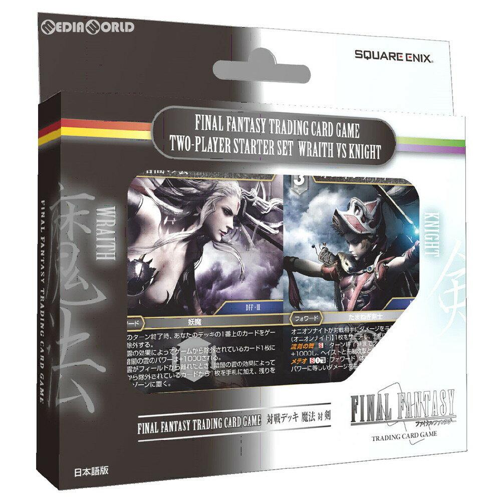 トレーディングカード・テレカ, トレーディングカードゲーム TCGFF-TCG vs (20190913)