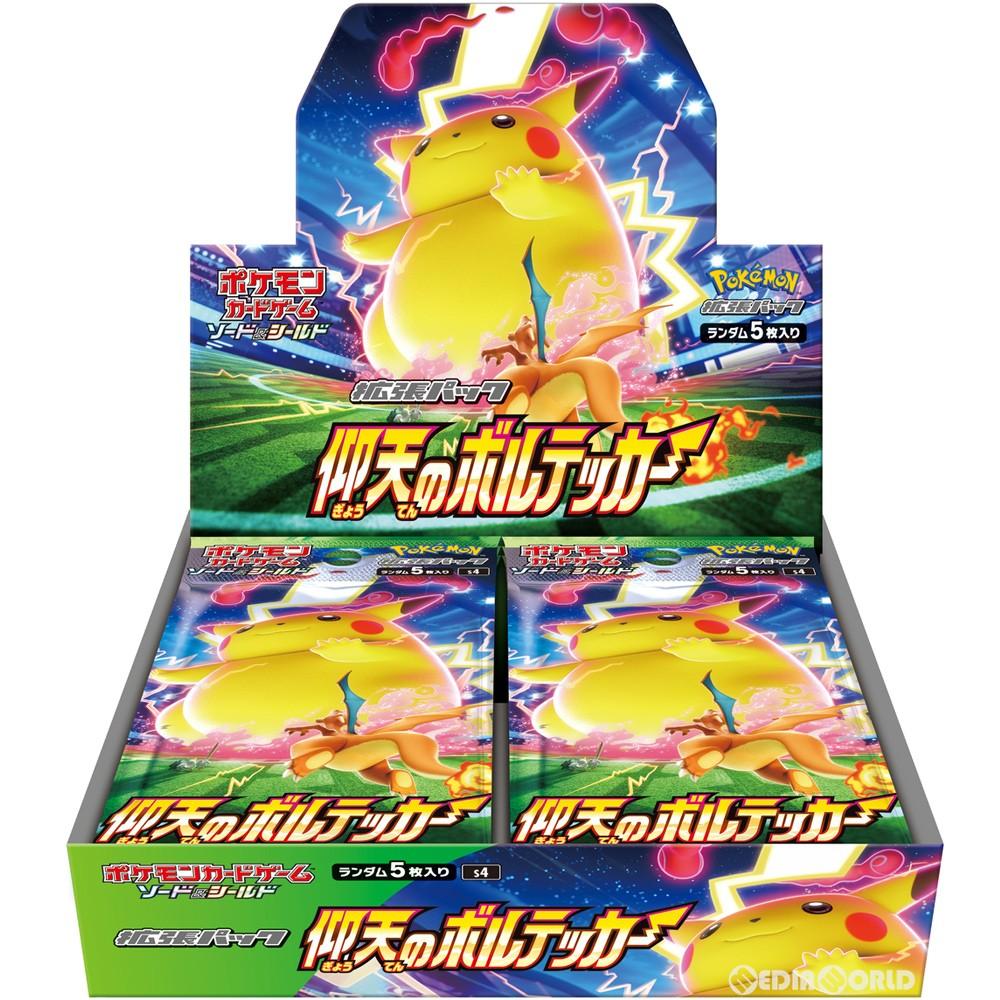 トレーディングカード・テレカ, トレーディングカードゲーム BOXTCG (30)(20200918)