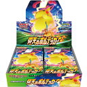 【新品即納】[BOX][TCG]ポケモンカードゲーム ソード...