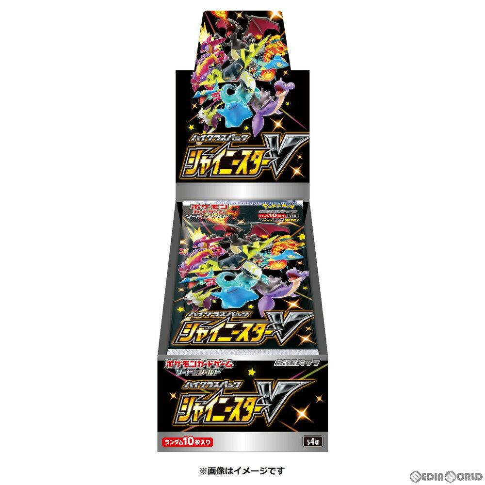 トレーディングカード・テレカ, トレーディングカードゲーム TCG() V(20BOX)(20211001)