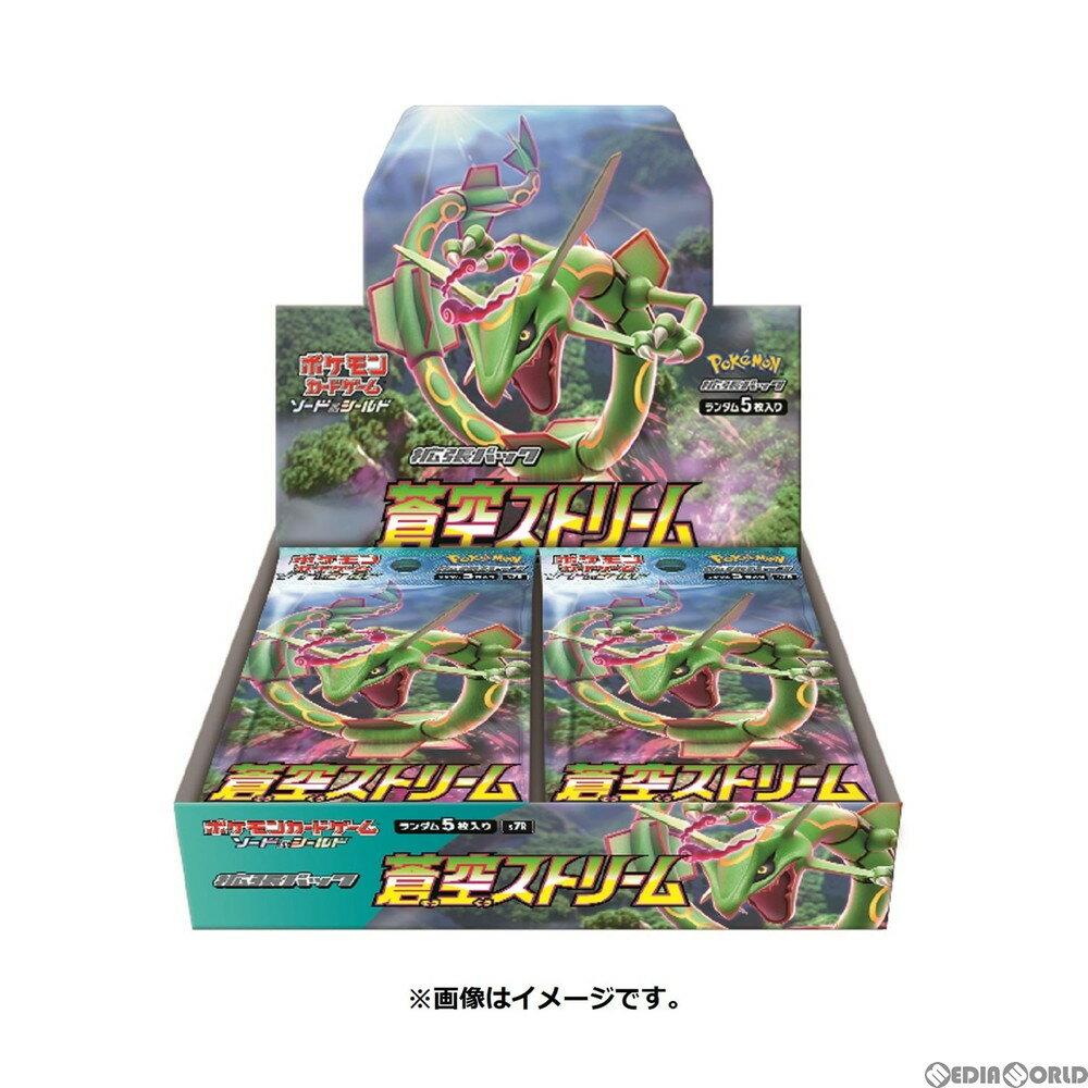 トレーディングカード・テレカ, トレーディングカードゲーム BOXTCG(3) (30)(20210709)