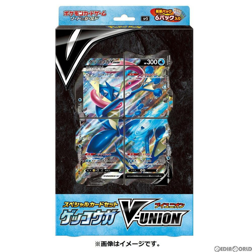 トレーディングカード・テレカ, トレーディングカードゲーム TCG V-UNION(20210820)