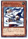 メディアワールド 販売&買取SHOPで買える「【中古】【プレイ用】[TCG]遊戯王 REDU-JP033N 白銀のスナイパー」の画像です。価格は18円になります。