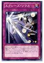 メディアワールド 販売&買取SHOPで買える「【中古】【プレイ用】[TCG]遊戯王 REDU-JP073N エクシーズ・ソウル」の画像です。価格は9円になります。