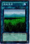 【中古】[TCG]遊戯王 LODT-JP054N 湿地草原