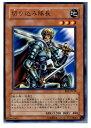 メディアワールド 販売&買取SHOPで買える「【中古】[TCG]遊戯王 BE2-JP138R 切り込み隊長」の画像です。価格は29円になります。