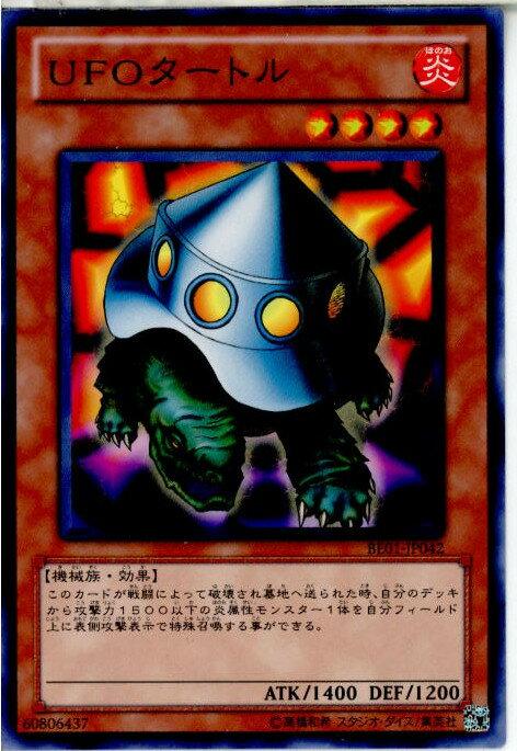 トレーディングカード・テレカ, トレーディングカードゲーム TCG BE01-JP042N UFO