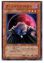 メディアワールド 販売&買取SHOPで買える「【中古】【プレイ用】[TCG]遊戯王 SD15-JP008N ヴァンパイア・ベビー」の画像です。価格は27円になります。