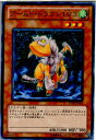 メディアワールド 販売&買取SHOPで買える「【中古】【プレイ用】[TCG]遊戯王 SD19-JP017N アームド・ドラゴン LV3」の画像です。価格は18円になります。