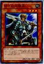 メディアワールド 販売&買取SHOPで買える「【中古】[TCG]遊戯王 YSD5-JP010N 切り込み隊長」の画像です。価格は29円になります。