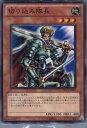 メディアワールド 販売&買取SHOPで買える「【中古】[TCG]遊戯王 DB12-JP005N 切り込み隊長」の画像です。価格は30円になります。