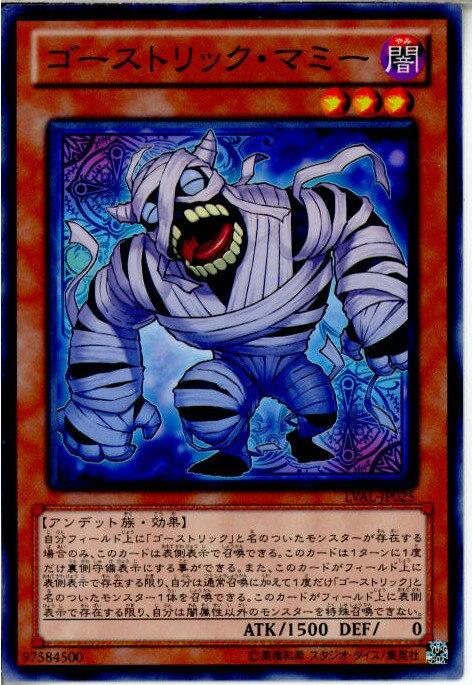 トレーディングカード・テレカ, トレーディングカードゲーム TCG LVAL-JP025N (20131116)