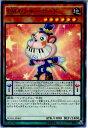 メディアワールド 販売&買取SHOPで買える「【中古】[TCG]遊戯王 BOSH-JP003N EMモンキーボード(20151017」の画像です。価格は29円になります。