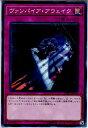 メディアワールド 販売&買取SHOPで買える「【中古】[TCG]遊戯王 DBDS-JP010N ヴァンパイア・アウェイク(20180224」の画像です。価格は29円になります。
