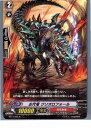 【中古】【プレイ用】[TCG]ヴァンガード BT11/035R 古代竜...