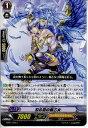 メディアワールド 販売&買取SHOPで買える「【中古】【プレイ用】[TCG]ヴァンガード EB03/030C 刃の羽の戦乙女(20130701」の画像です。価格は9円になります。