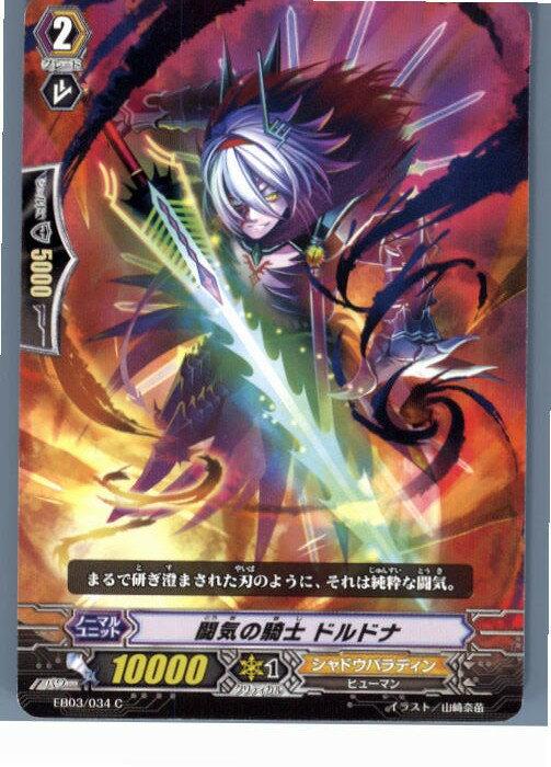 トレーディングカード・テレカ, トレーディングカードゲーム TCG EB03034C (20130701)