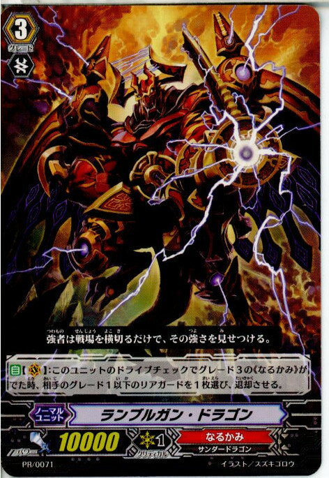 トレーディングカード・テレカ, トレーディングカードゲーム TCG PR0071 ()(20130701)