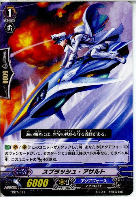 トレーディングカード・テレカ, トレーディングカードゲーム TCG TD07011 (20130701)